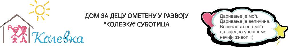 Dom Kolevka Logo